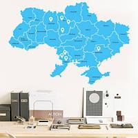 Карта наклейка интерьерная Карта Украины (виниловая самоклеющаяся)