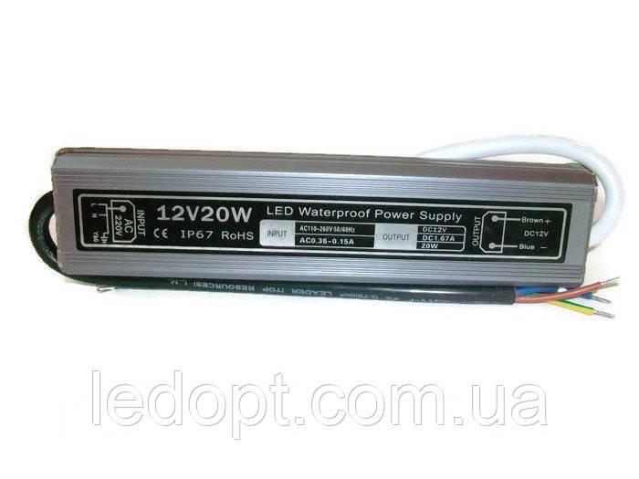 Блок питания герметичный 12В 20Вт 1,67А MF-20-12