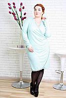 Платье большого размера Тюльпан (5 цветов), платье для полных