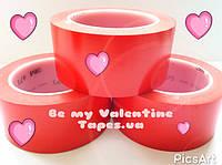 Ловите Валентинку и хорошее настроение! С Днем Святого Валентина!