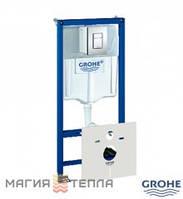 Grohe Rapid SL 38775001 для унитаза АКЦИЯ!