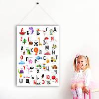 Виниловый плакат баннер Русский алфавит (азбука, обучающие плакаты, буквы, наклейки детские настенный), фото 1