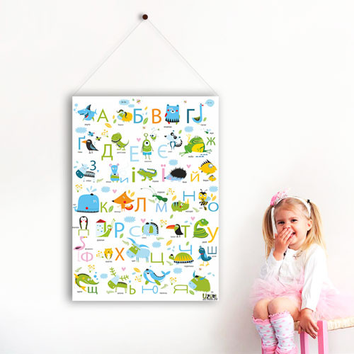 Виниловый плакат Украинский алфавит (обучающие наклейки детские азбука буквы для детей винил подвесной) матовая