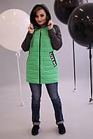 Демисезонная удлиненная куртка с трикотажной отделкой