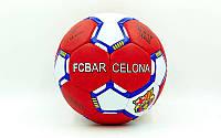 Мяч футбольный №5 Гриппи 5сл. BARCELONA FB-0047-126 (№5, 5 сл., сшит вручную)