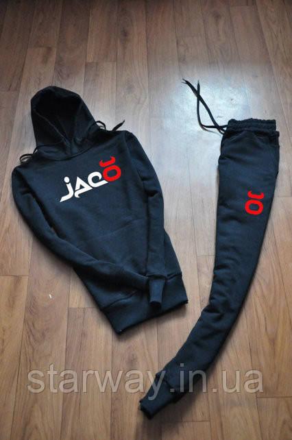 Темно синий трикотажный спортивный костюм Jaco с капюшоном