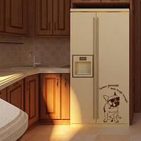 Виниловая наклейка на холодильник Голодная собака (пленка самоклеющаяся фотопечать)