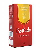 Кофе в зернах  Cortado 100 г.