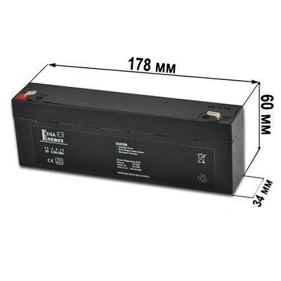 Аккумулятор АКБ 12V 2,2AH