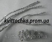 Синельная палочка цвет - серебро, блестящий, цена за 10 шт