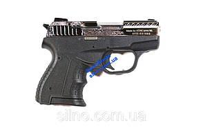 Stalker 906 Chrome Engraved