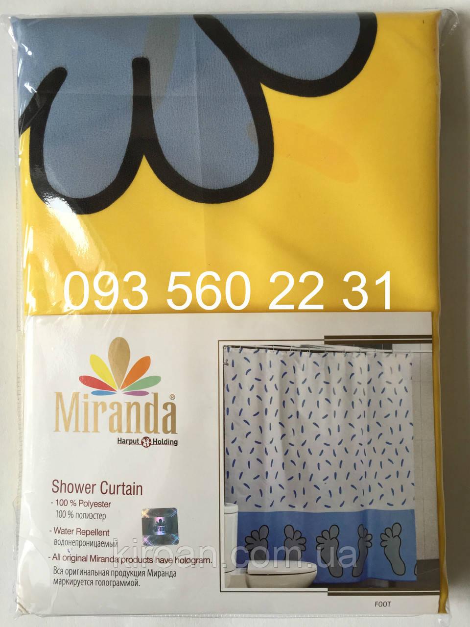 Шторка для ванной MIRANDA (FOOT) желтая