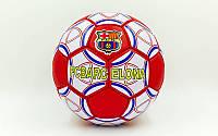 Мяч футбольный №5 Гриппи 5сл. BARCELONA FB-0047-171 (№5, 5 сл., сшит вручную)