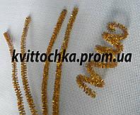 Синельная палочка цвет - золотистый, блестящий, цена за 10 шт, фото 1