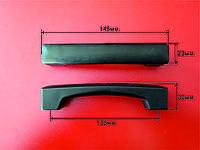 Ручка для чемодана Р-017/3 14,7см