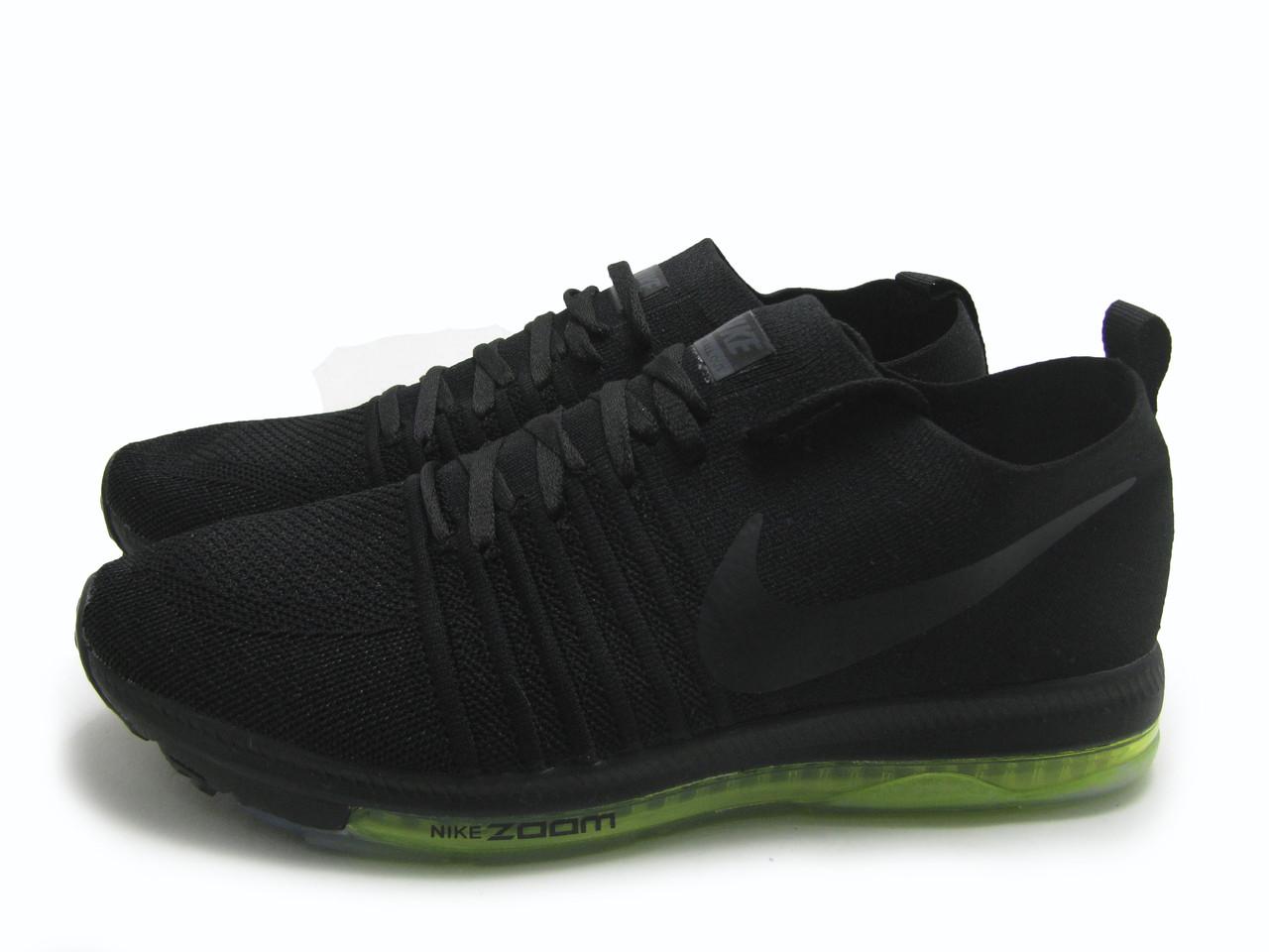 Кроссовки мужские Nike ZOOM ALL