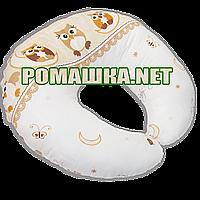 Подушка для кормления младенцев стандартная длина 220 см ширина 26 см 2969 Сова Бежевый