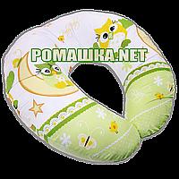 Подушка для кормления младенцев стандартная длина 220 см ширина 26 см 2969 Сова Салатовый