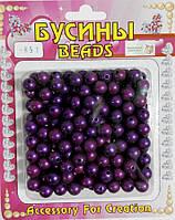 """Бусина акриловая """"Шар"""" фиолетовый (50г/уп) 7,5-8мм"""