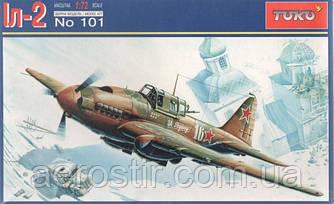 Самолет Ил-2 1/72 TOKO 101