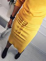 Женская стильная вязаная юбка