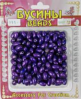 """Бусина акриловая """"Овал"""" фиолетовый (50г/уп) 10мм"""