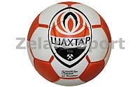 Мяч футбольный №5 Гриппи 4сл. ШАХТЕР-ДОНЕЦК FB-3800-15 (№5, 4 сл., сшит вручную)