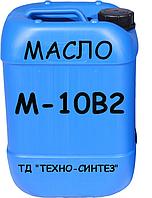 Масло моторное М-10В2 (20л)