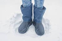 Женские зимние сапоги синие ( Код : БР-11)
