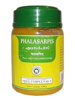 Пхала Сарпис / Kottakkal, Arya Vaidya Sala / 150 гр