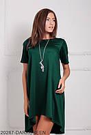 Жіноче темно-зелене плаття Lily Розпродаж (XS)