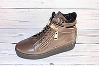 Женские кеды демисезонные кожаные, коричневые