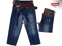 Модные джинcовые брюки на мальчика 10 лет с поясом.Турция!!Джинсы на мальчика-подростка