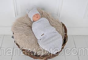 Пеленка кокон на липучках + шапочка, Wind, серый меланж 3-6 мес.
