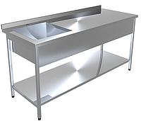 Стол с ванной моечной  с полкой 1600x700x850 глубина 300 (Эконом)