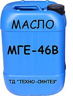 Масло гидравлическое МГЕ-46В (20л)
