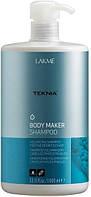 Шампунь для объема волос LAKME Teknia Body Maker 5000 мл