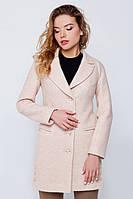 """Пальто-пиджак """"Дебби"""" персиковое XS"""