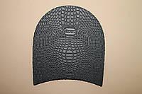 Набойка для обуви VIBRAM 5340 TACCO EXPLOSION 09 р. 040, цвет - черный