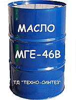 Масло гидравлическое МГЕ-46В (200л)