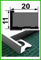 Профіль алюмінієвий АП10 1,8м декор (в асортименті) ПП