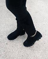 Женские сапоги зимние замшевые (черный)