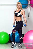 dc44af1ee5eb Спортивные лосины женские для тренировок в категории одежда для йоги ...