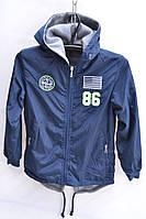 Подростковые куртки в интернет магазине