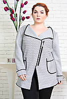Кардиган большого размера Зара (3 цвета), одежда больших размеров для женщин недорого