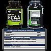 Optimum Nutrition BCAA 1000 200 капсул, фото 3