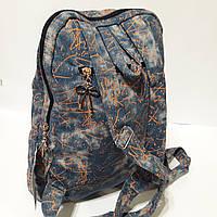 Рюкзак женский школьный
