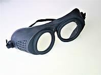 Очки защитные (резиновые)