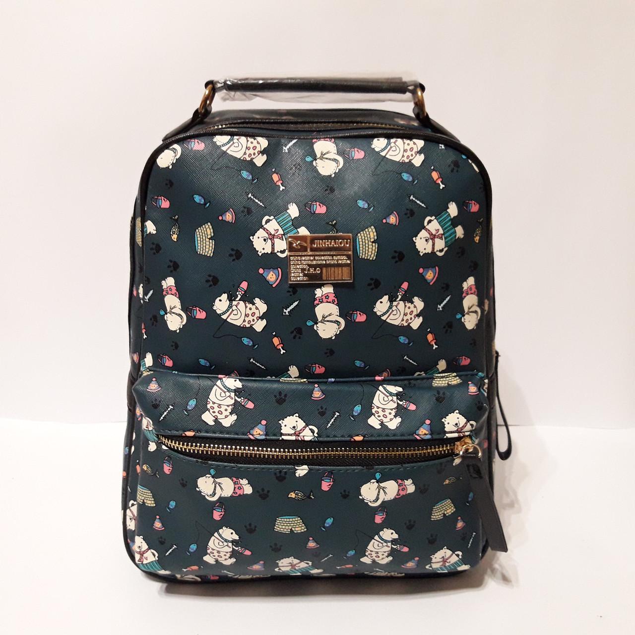Рюкзак женский городской с мишками - интернет-магазин