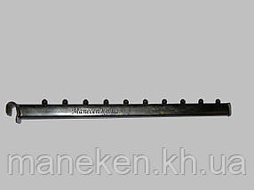 Кронштейн к рейке-опоре на дугу и перекладину  45 см